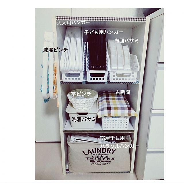 バス トイレ ファイルボックス活用 洗濯グッズ収納 ハンガー収納 洗濯