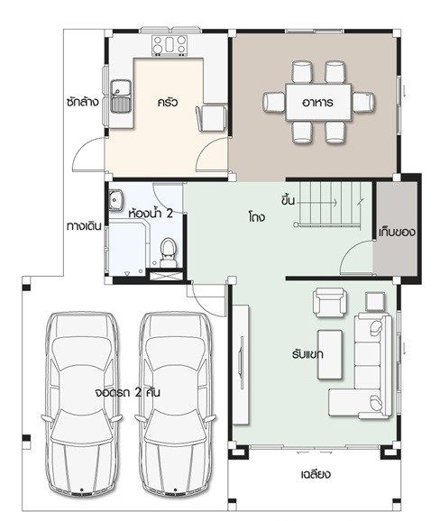 House Design Plan 9x11 5m With 4 Bedrooms