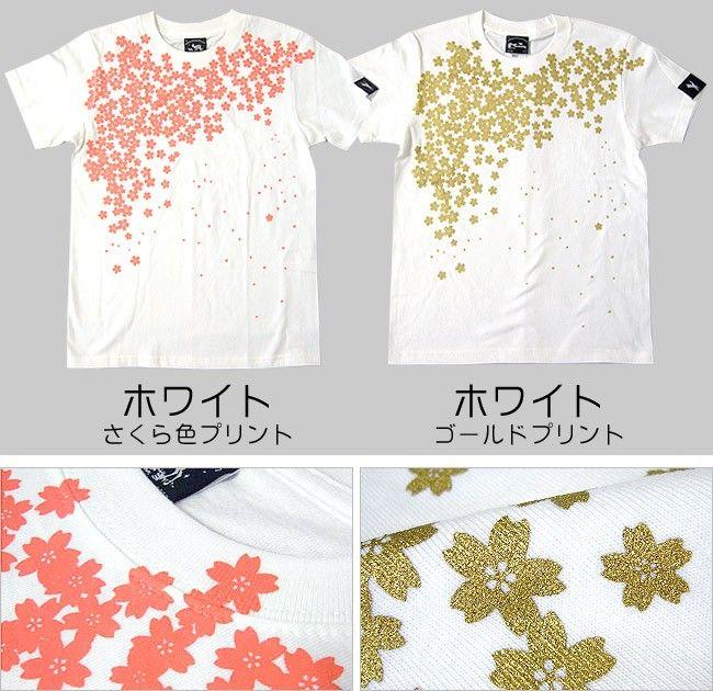 「和柄 レディース プリントtシャツ」の画像検索結果