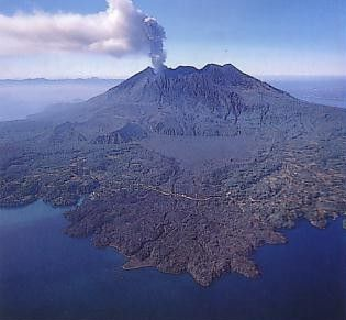 Mt. Sakurajima   KAGOSHIMA Visitors' GUIDE   鹿児島ビジターズガイド