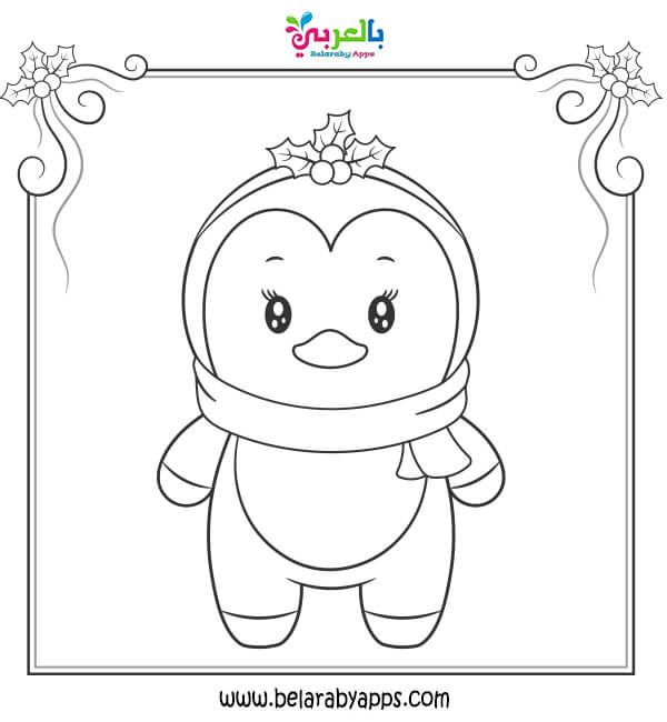Free Printable Winter Coloring Pages For Kids Belarabyapps In 2021 Unicorn Coloring Pages Coloring Pages For Kids Snowman Coloring Pages