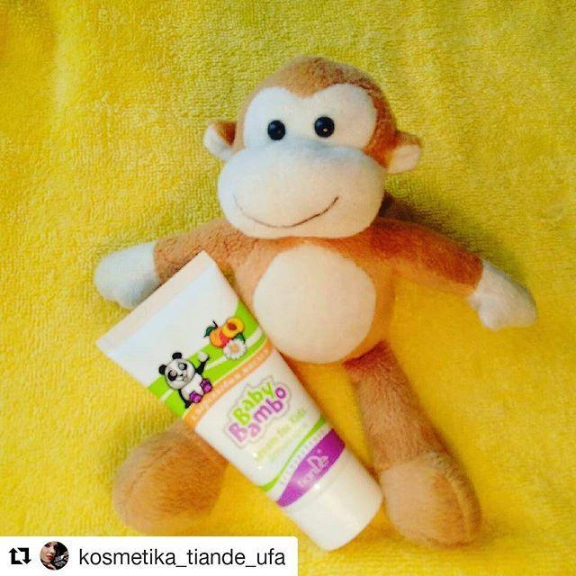 КОСМЕТИКА И WELLNESS (@tiande_official) • Фото и видео в Instagram