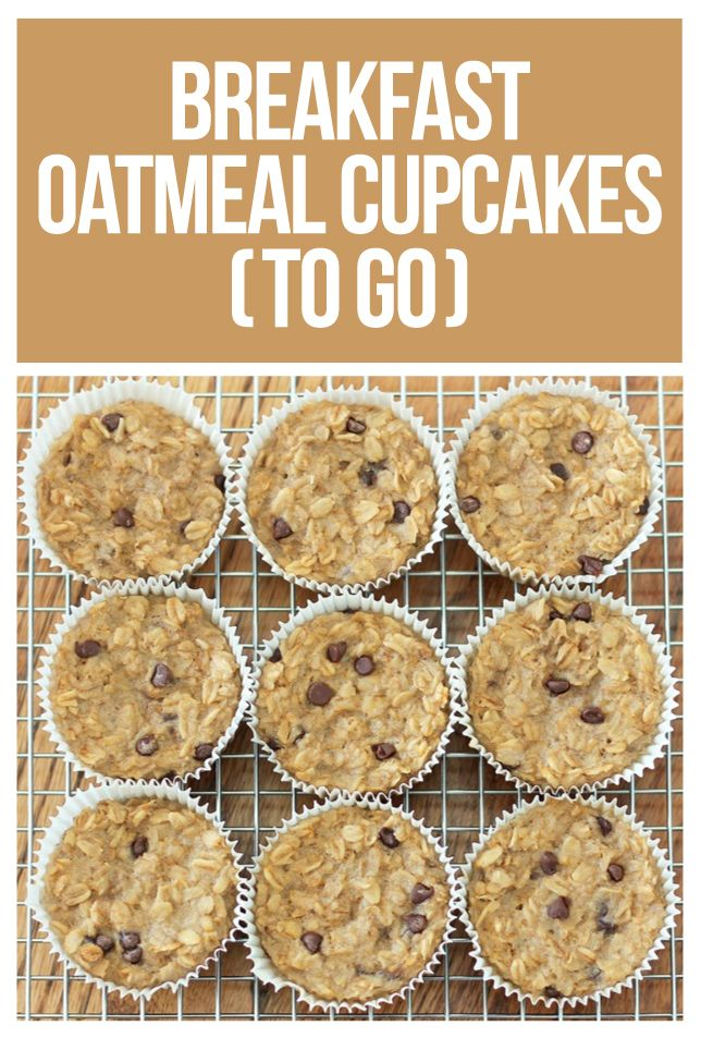 These cupcakes make the perfect healthy breakfast TO-GO!