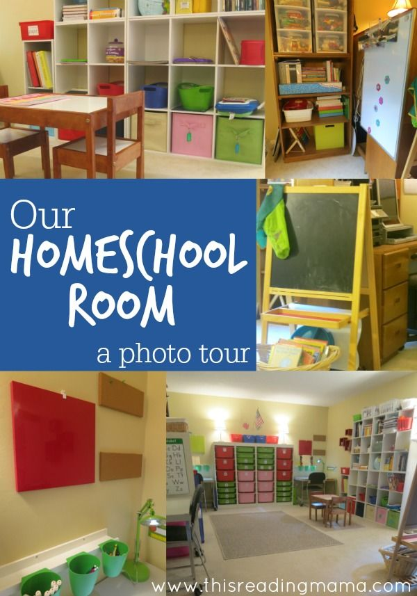 Our Homeschool Room - a photo tour | This Reading Mama