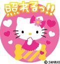 Cute Smile - Sanrio: Hello Kitty:)