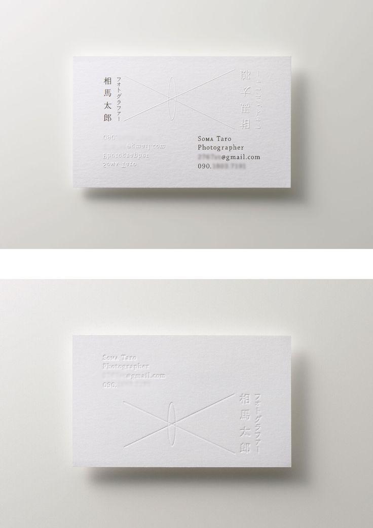 design デザイン business card 名刺