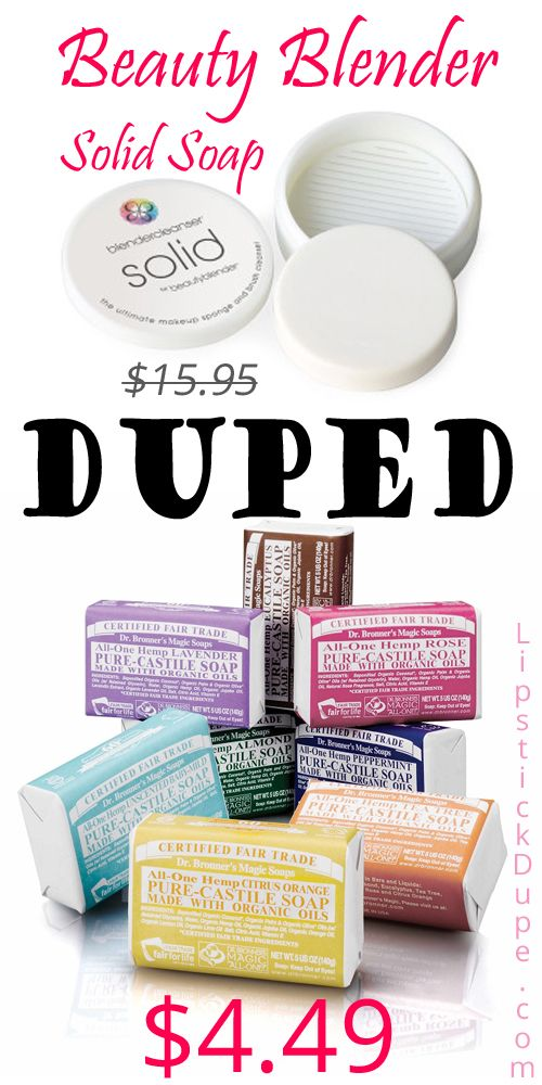 Beauty Blender Solid Bar Soap DUPE Dr Bronners Bar Soaps! #dupe #beautyblender #makeupsponge lipstickdupe.com