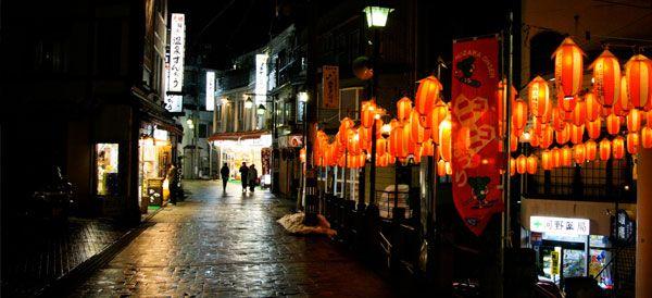 nozawa onsen town - Google Search