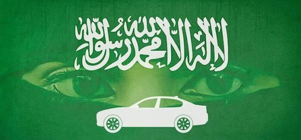 七件事沙特婦女還做不到
