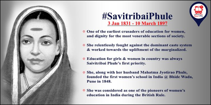 Remembering #SavitribaiPhule, a social reformer, a poet and India's first woman teacher on her 186th Birth Anniversary.  #BestPis #ASmartApp4SmartMumbaikar #PassengerInformationService #KnowUrBESTBus #BESTBuses