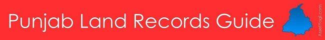 PLRS – Punjab Land Record (Fard) GUIDE   plrs.org.in