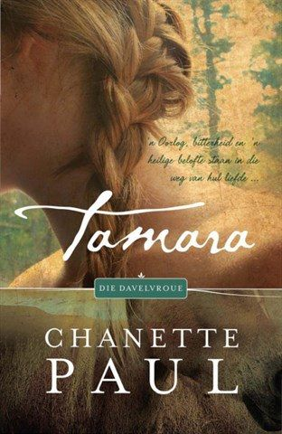 Tamara - Chanette Paul
