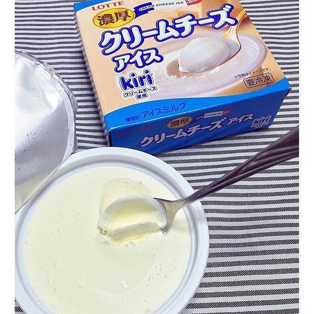 目指せkiriアイスの味濃厚クリームチーズアイスのレシピ