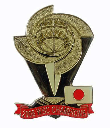 Japan 2006 World Baseball Classic Champions Trophy Pin