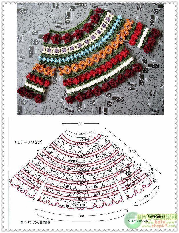 Кофточка из журнала Keito Dama №141 2009