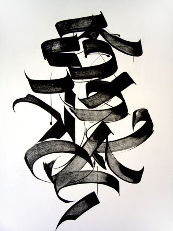 contemporary-calligraphy-by-kitty-sabatier