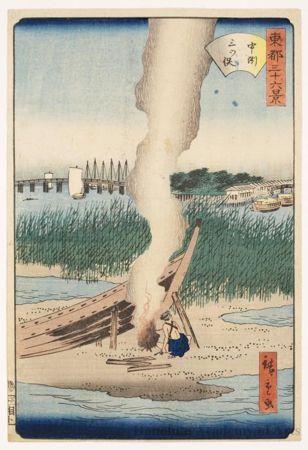"Utagawa Hiroshige II (1826-1869), Nakasu Mitsumata (中洲三ッ俣 ), 1862. From the series ""Thirty-six Views of the Eastern Capital"" (Tōto sanjūrokkei, 東都三十六景 ),  Signed Hiroshige ga. Nishiki-e ōban. Publisher Sagamiya Tōkichi (Aito).  Another exemplar soon at auction in Florence Number Nine."
