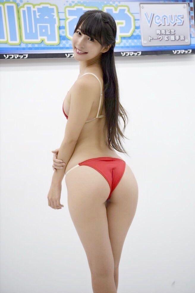 Kawasaki Aya Tumblr
