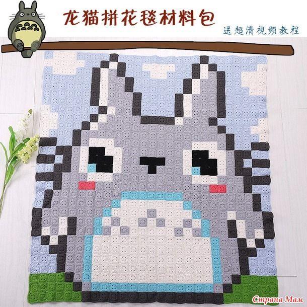 Totoro pixel crochet blanket - Pattern: https://de.pinterest.com/pin/374291419001746205/