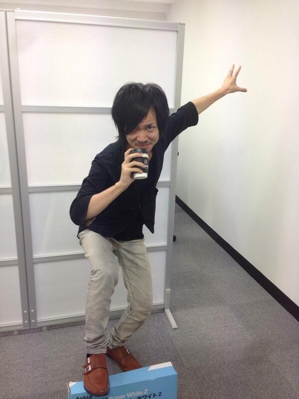 Ueshima Live