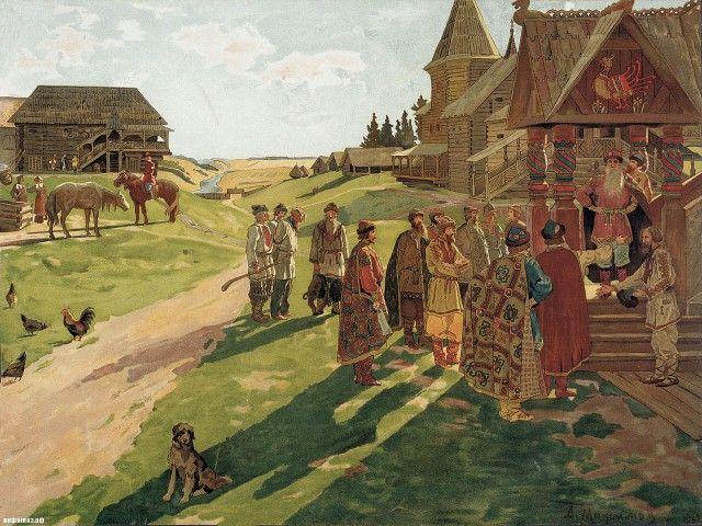 Докрещенский период истории Руси