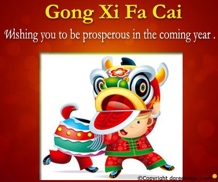 Dgreetings - By sending this Chinese card Enjoy the New Year with lots of Fun.