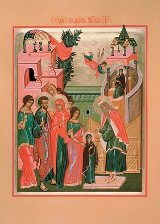 The Entry of the Most Holy Theotokos into the Temple / Введение во храм Пресвятой Богородицы #Orthodox #Christian #icon