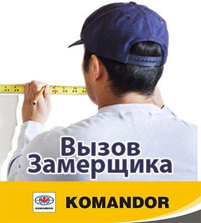 KOMANDOR Москва, Ладья Групп. Мебель на заказ