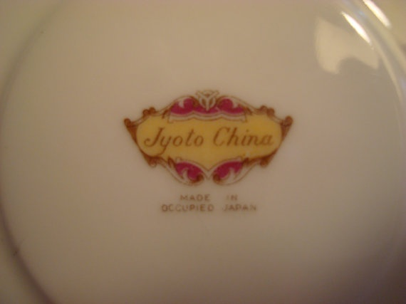 Jyoto China Tea Cup and Saucer by aspecialteaplace on Etsy, $15.00