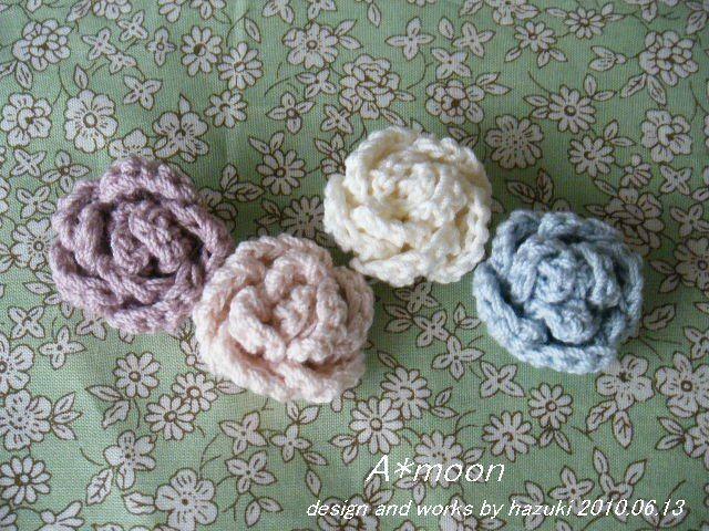 簡単♪miniバラモチーフ #58の作り方|編み物|編み物・手芸・ソーイング|作品カテゴリ|アトリエ