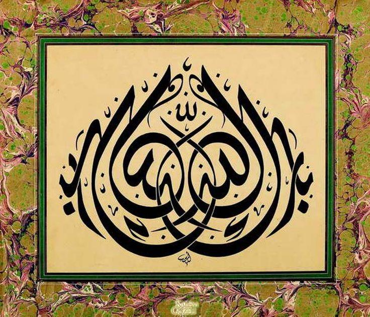 """بارك الله #الخط_العربيHat Eserleri / Celî Dîvânî / Emin Barın / Müsennâ Levha - Dua """"Barekâllah (Allah mubarek eylesin)"""" yazılı. Boyut: 58x50 cm."""
