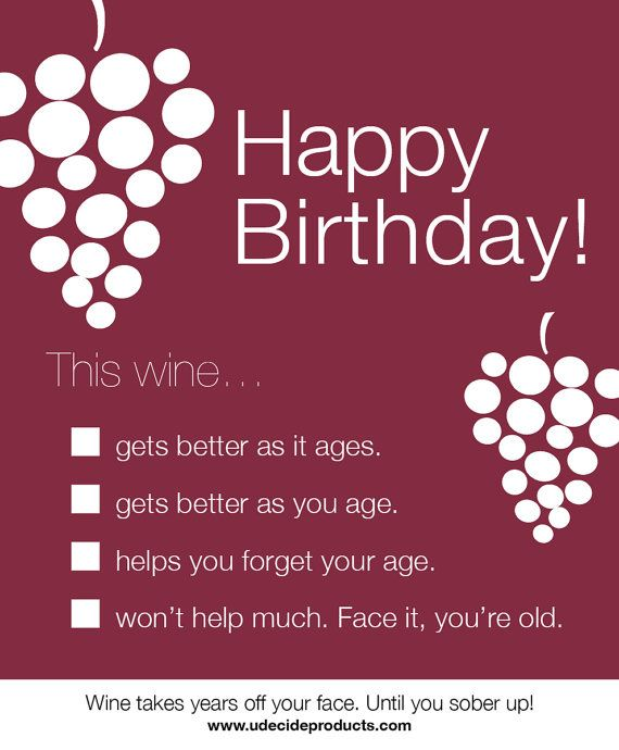 Funny Wine Label Happy Birthday Wine Birthday Funny And