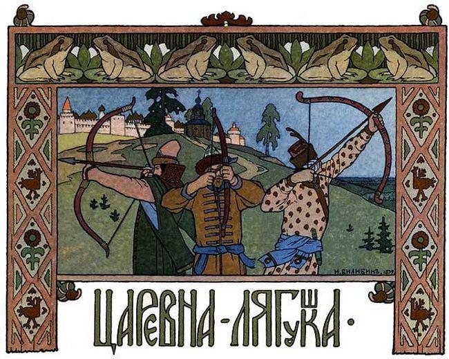 82208845_4498623_Skazki_Carevna_lyagyshka.jpg (650×519)