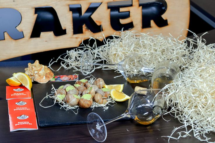 Raker Ua - first Ukrainian seafood delivery service
