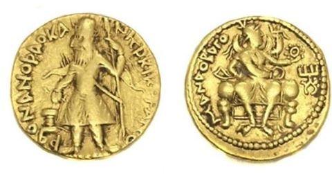 Gold dinar of Kushan Emperor Kanishka I, c. 127-152 AD (contemporary of Hadrian & Antoninus Pius) w/ 4-armed Manaobago on reverse