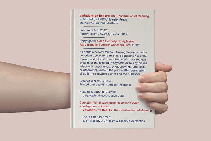 Декларация независимости: *как опубликовать и продвигать книгу самостоятельно*