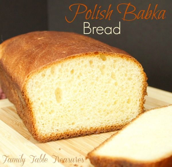 Polish Babka Bread {Celebrating Our Heritage Series} - Family Table Treasures