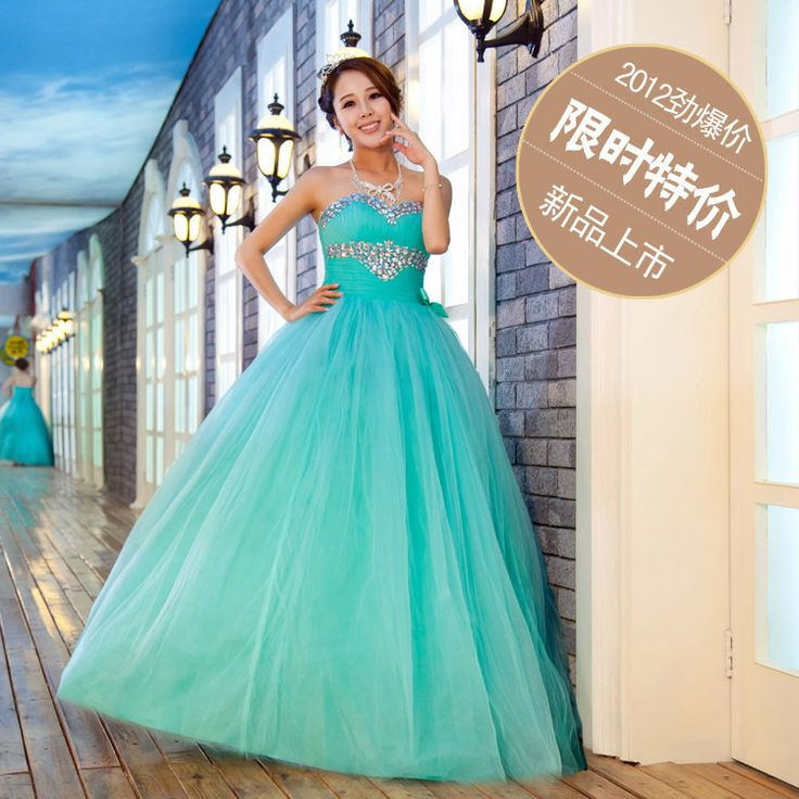 Blue Wedding Dresses With Diamonds 2013 Swithin Wedding