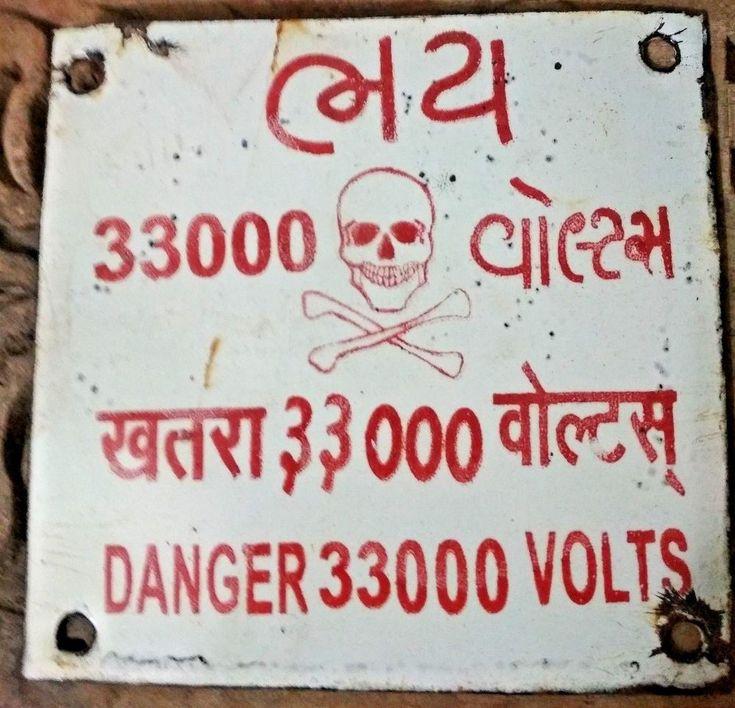 Vintage Old Enamel Porcelain Danger High Power 33000 Volts Sign Board India