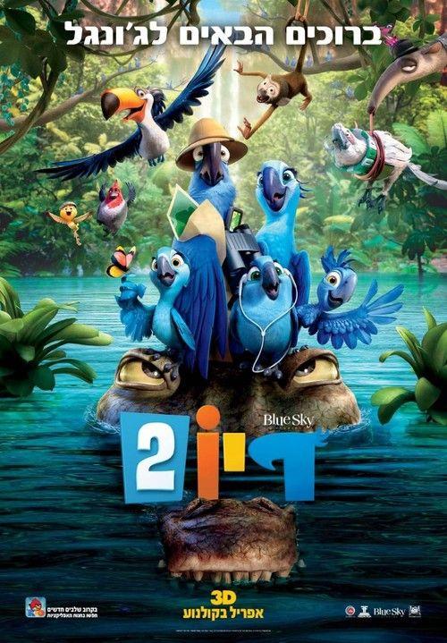 Watch Rio 2 2014 Full Movie Online Free