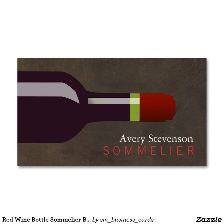 Red Wine Bottle Sommelier Brown Leather Look Double-Sided Standard Business Cards (Pack Of 100)