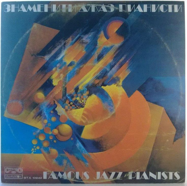 Various - Famous Jazz Pianists