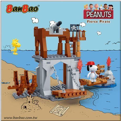 Peanuts Snoopy Skull Island Pirate Building Block Set 262 PCS - Peanuts Toy