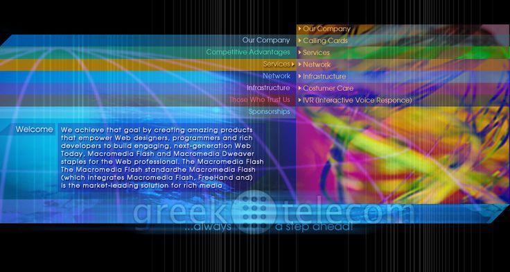 """by Argiro Stavrakou, year 2001, """"GreekTelecom"""" (communications company). Menu Page."""