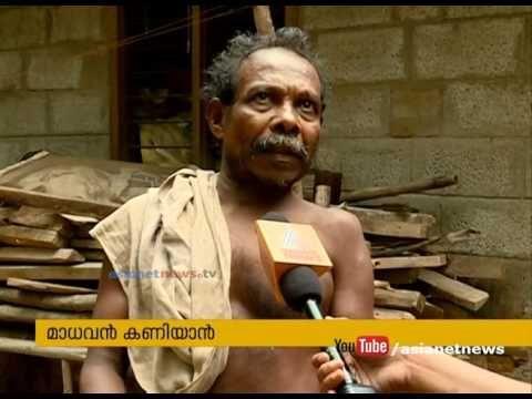 Demonetisation   Thiruvananthapuram Tribals from kallar affects notes bans - YouTube