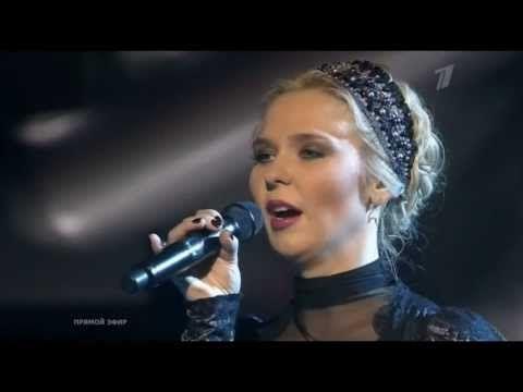 Пелагея - Аж дух захватывает :) - YouTube