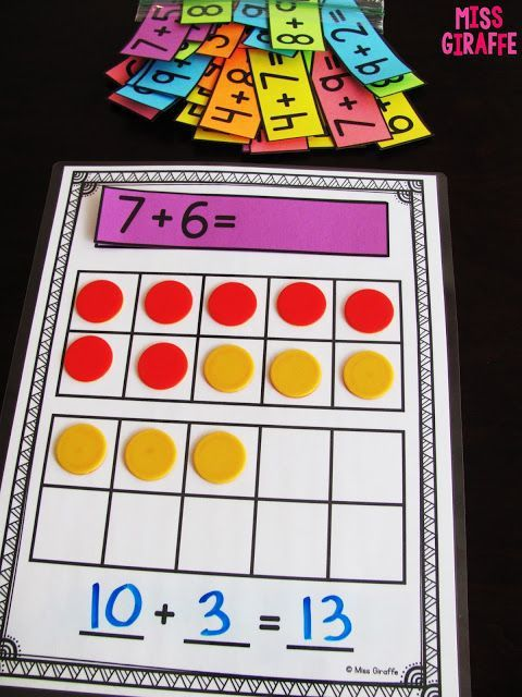 Pin By Judy Legaspi On Second Grade Pinterest Juegos De