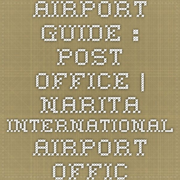 Airport Guide : Post Office | NARITA INTERNATIONAL AIRPORT OFFICIAL WEBSITE