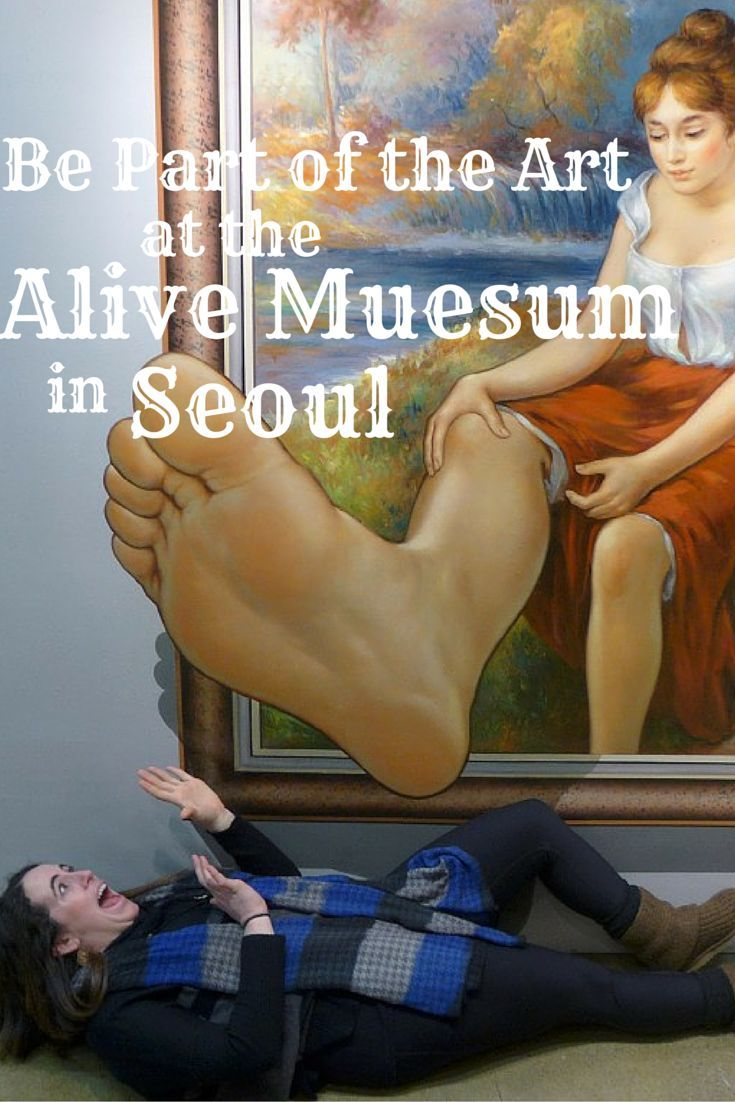 The Alive Museum in Seoul, South Korea lets you become part of the art!