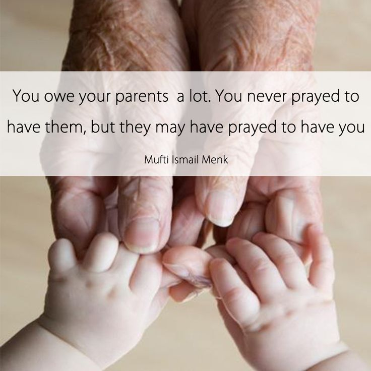 """""""My Lord! Bestow on them Your Mercy as they did bring me up when I was small."""" [Quran; Surah Al-Isra, Verse 24]"""